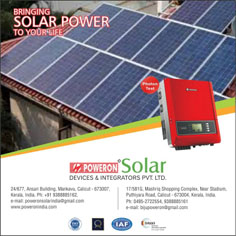 POWERON SOLAR - 5KW GRID TIED SOLAR POWER PLANT VG